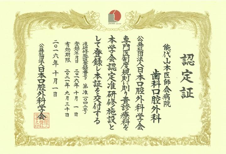 20161205170606-0001